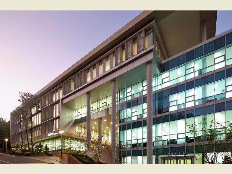Giảng đường Đại học Quốc gia Pusan