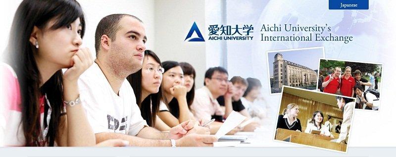 Aichi rất chú trọng mở rộng quy mô đào tạo