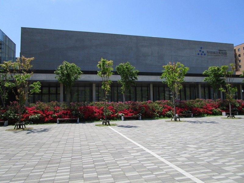 Akita là ngôi trường giàu truyền thống lịch sử
