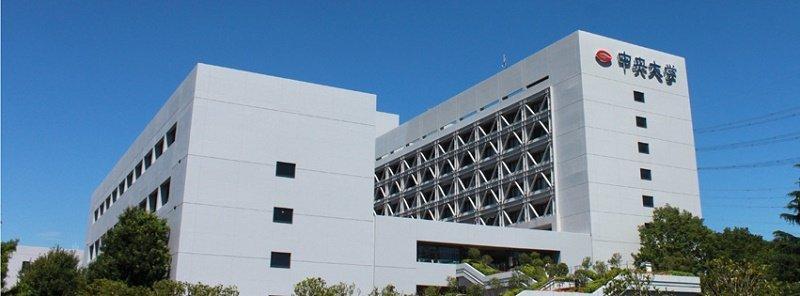 Có thể bạn chưa biết về trường đại học Chuo Nhật Bản