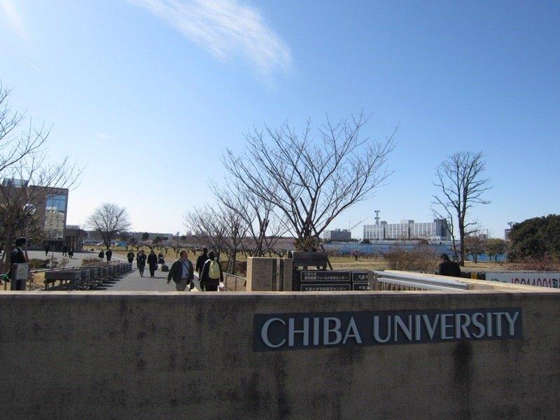 đại học Chiba Nhật Bản