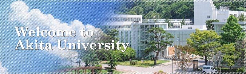 Trường đại học Akita Nhật Bản và những thông tin không nên bỏ lỡ