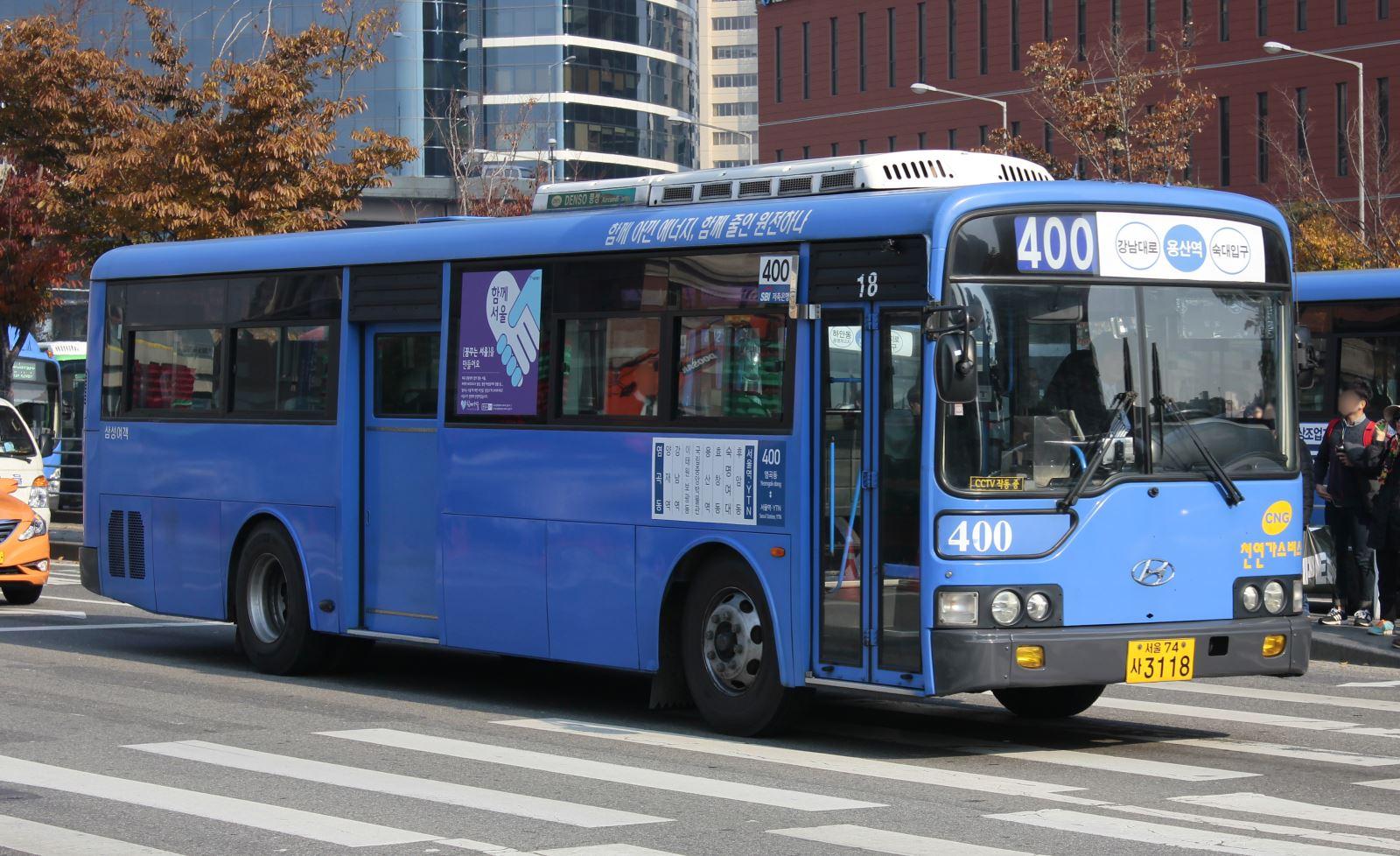 Tất tần tật phương tiện di chuyển ở Hàn Quốc
