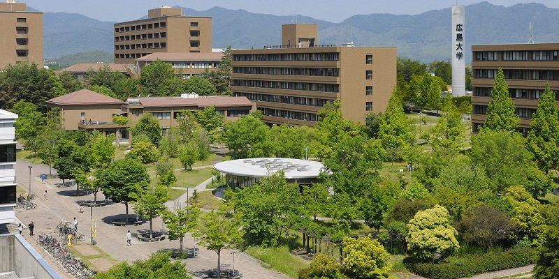 Đại học Hiroshima sở hữu cơ sở vật chất hiện đại