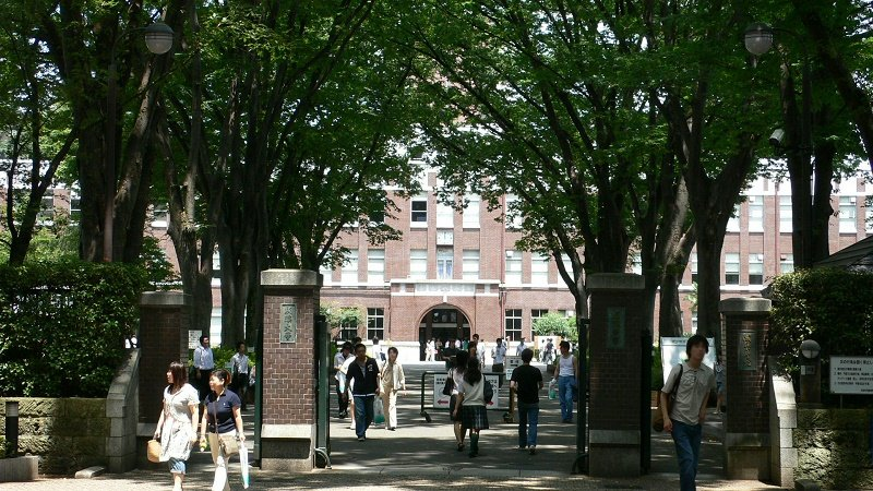 Du học đại học Hyogo Nhật Bản – Cách để tạo cơ hội cho chính mình