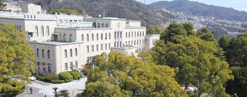 Du học đại học Kobe Nhật Bản, tại sao không?