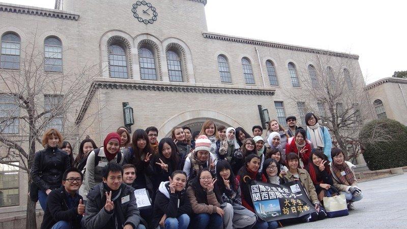 Du học đại học Kobe là là mục tiêu của nhiều bạn trẻ trên thế giới