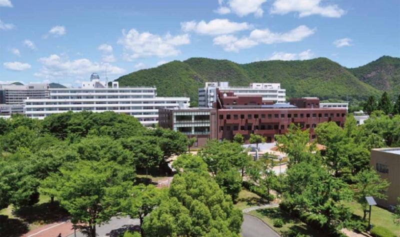 Giới thiệu đại học Gifu Nhật Bản