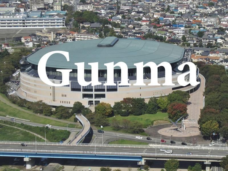 Thông tin tổng quan về đại học Gunma Nhật Bản