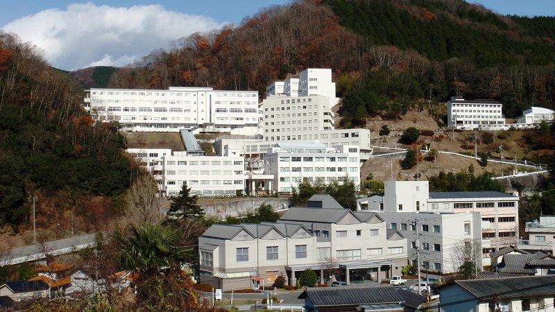 Tìm hiểu đại học quốc tế Kibi Nhật Bản