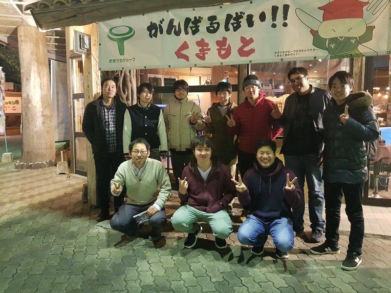Du học đại học Kumamoto mang đến cho bạn rất nhiều trải nghiệm thú vị