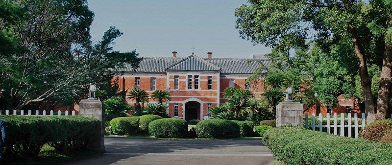 Du học đại học Kumamoto Nhật Bản - Cơ hội vàng nên nắm lấy
