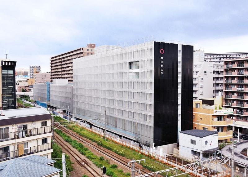 Hình ảnh hiện đại của đại học Obirin Nhật Bản