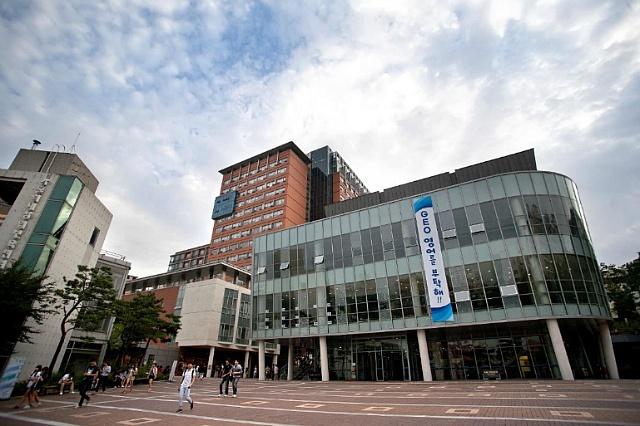 khuôn viên Đại học Catholic Hàn Quốc