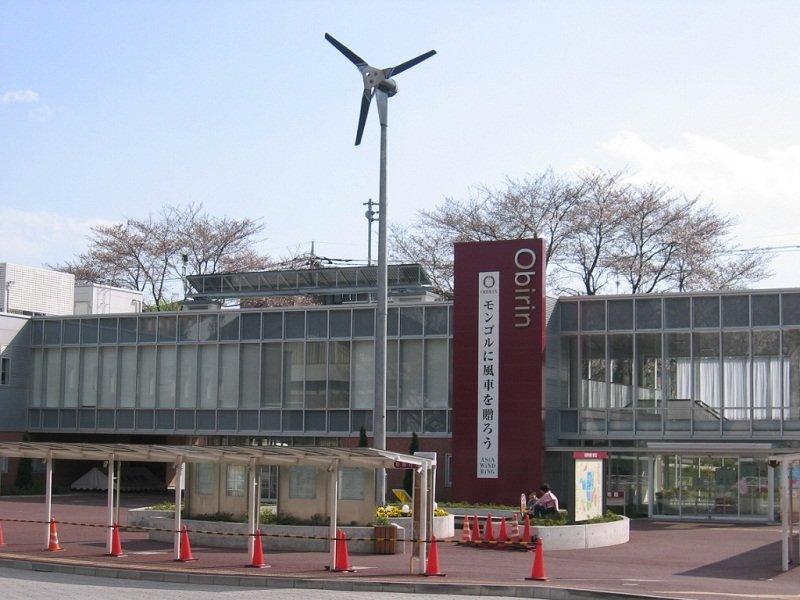 Một góc đại học Obirin Nhật Bản