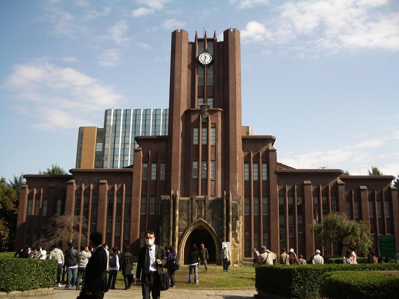Trường đại học Y tế và Nha khoa Tokyo là một trong các trường nổi tiếng ở Tokyo Nhật