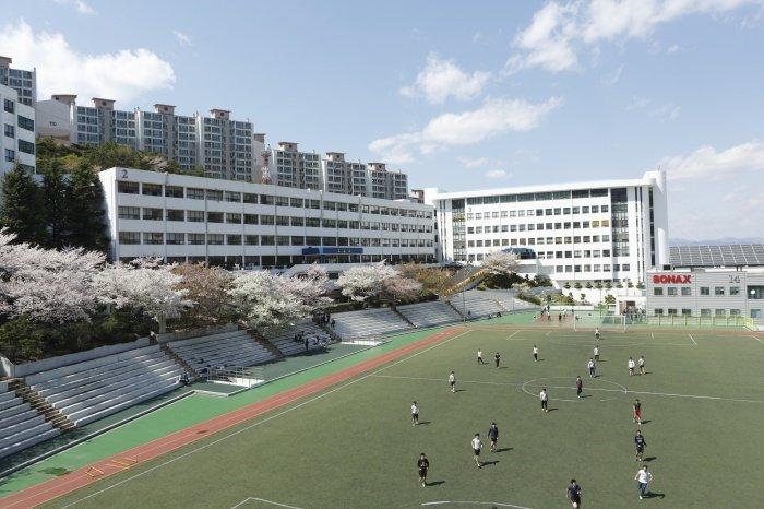 Sân vận động Đại học Kỹ thuật Busan