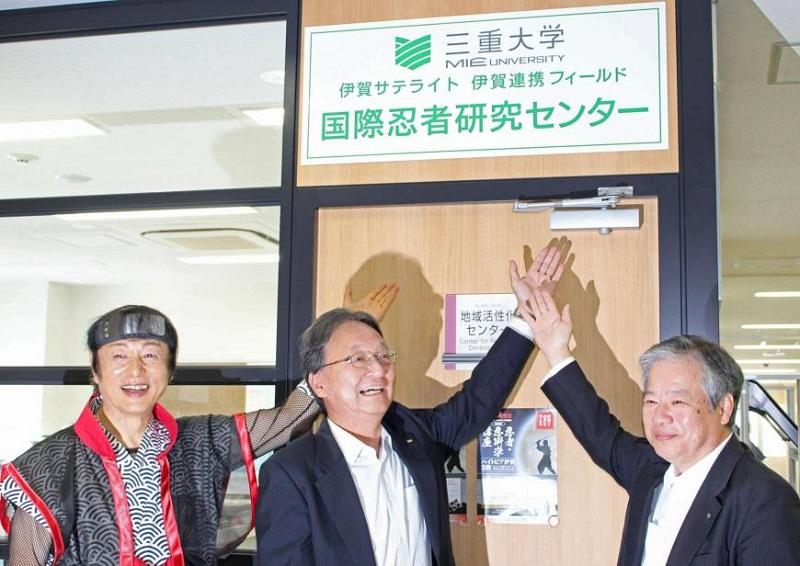 Đại học Mie luôn nỗ lực mang đến nguồn nhân lực chất lượng cho Nhật Bản và thế giới