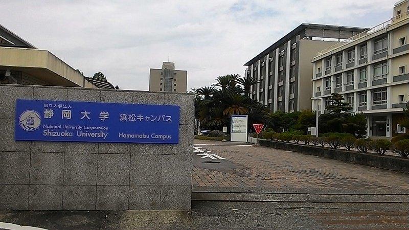 Đại học Shizuoka là ngôi trường giàu truyền thống