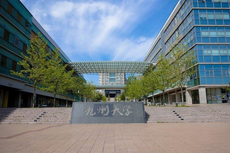 Kyushu ngôi trường được nhiều bạn trẻ quốc tế lựa chọn du học