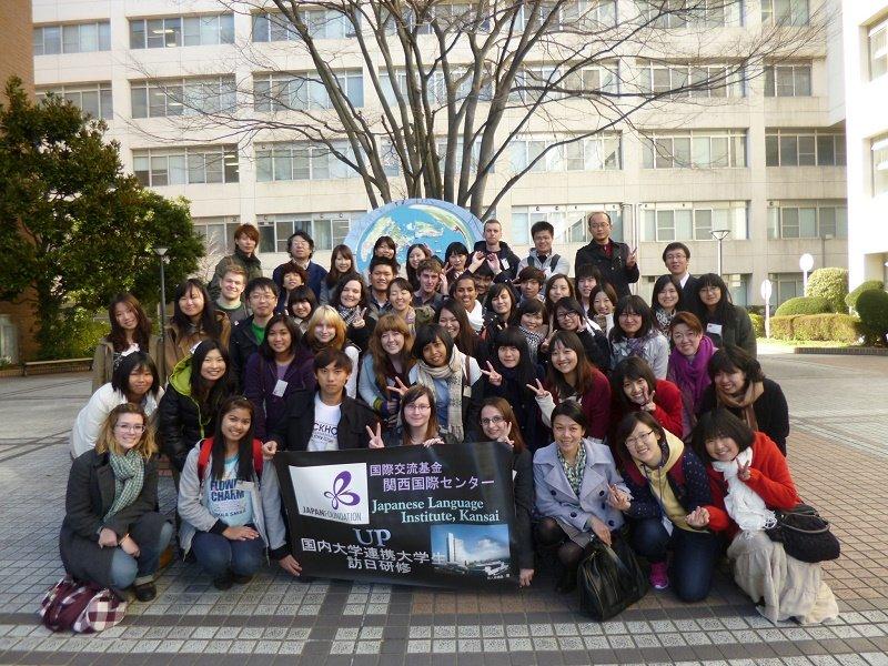 Ngôi trường Kansai luôn là điểm khởi đầu cho tương lai tươi sáng