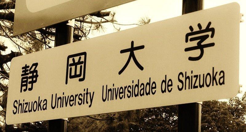 Du học đại học đại học Shizuoka Nhật Bản nên biết những gì