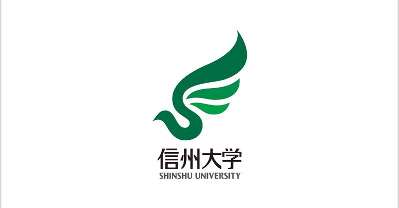 Tìm hiểu và giới thiệu về trường đại học Shinshu Nhật Bản