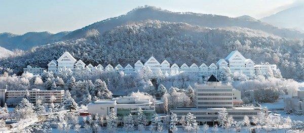 Đại học Chosun vào mùa đông
