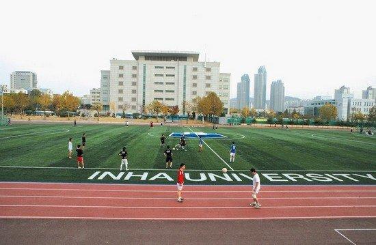 Cơ sở vật chất khang trang của Đại học Inha Hàn Quốc