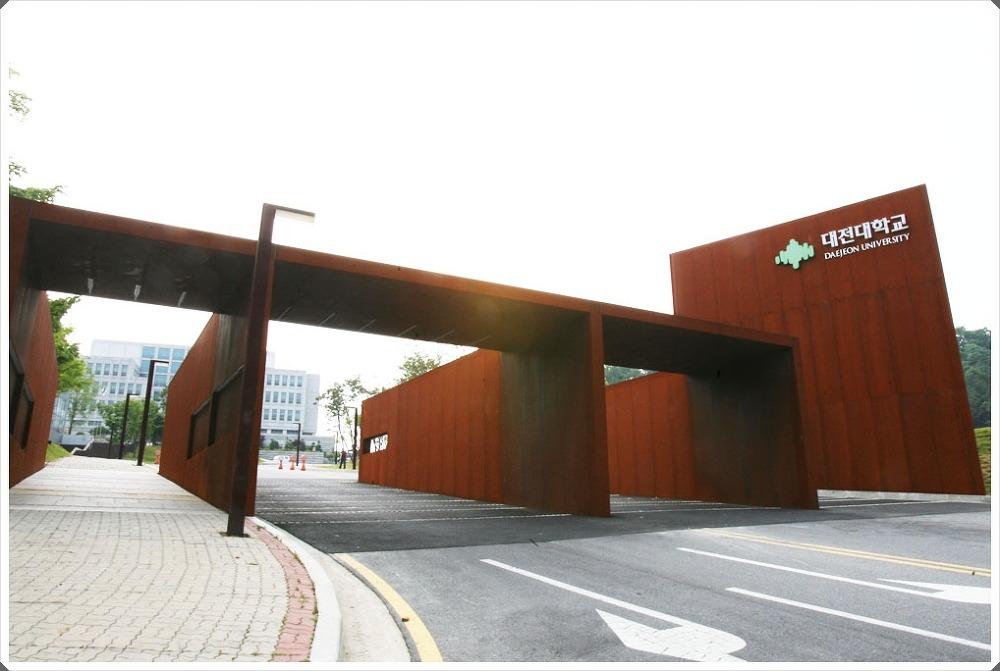 Cổng trường Đại học Daejeon Hàn Quốc