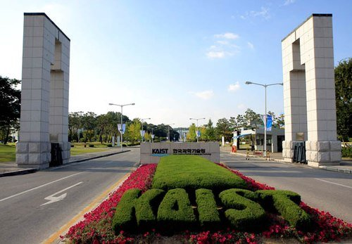 Cổng trường ĐH KAIST Hàn Quốc