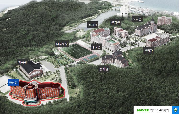 Đại học Kyungdong cơ sở