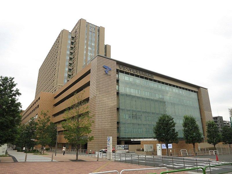 Khu bệnh viện hiện đại của Đại học Teikyo