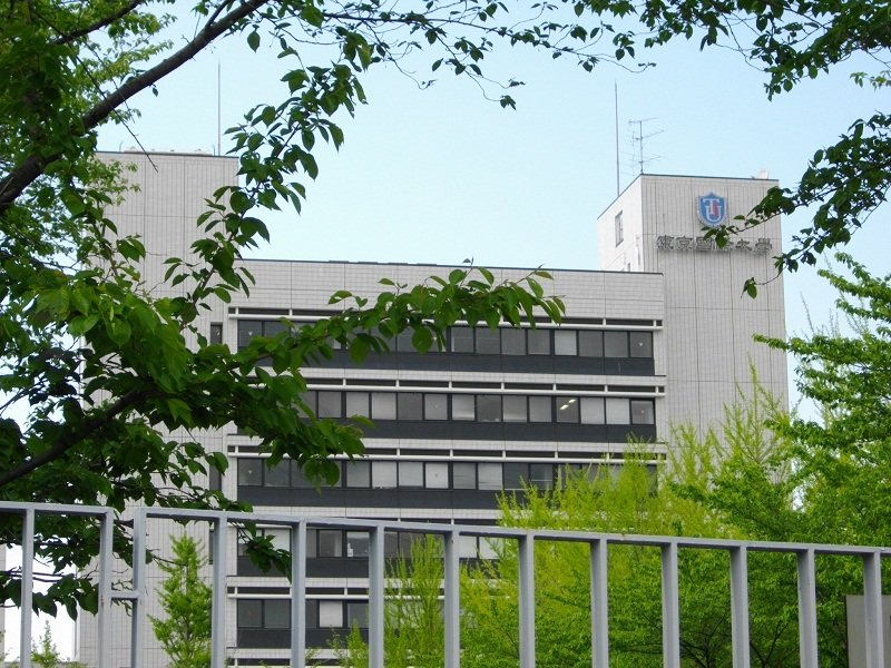 Góc thanh bình của Đại học TIU Nhật Bản