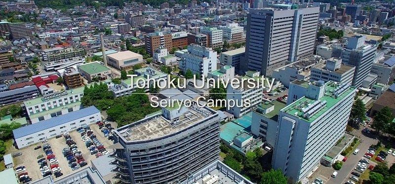 Toàn cảnh cơ sở học Seiryo của Đại học Tohoku