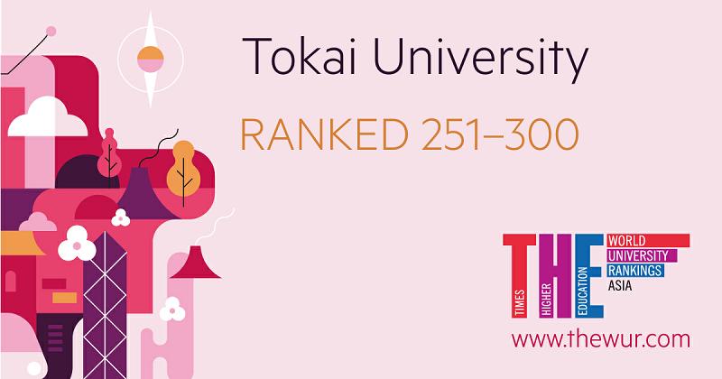 Xếp hạng các trường đại học trên thế giới của Tokai