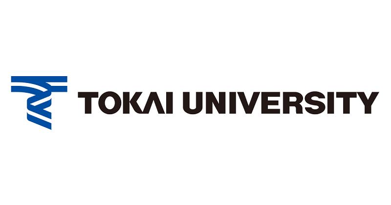 Du học đẳng cấp cùng Đại học Tokai Nhật Bản