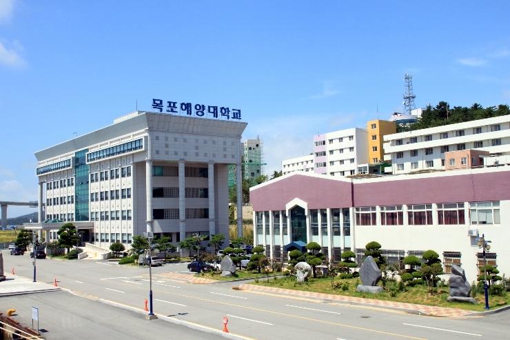 Khuôn viên Đại học Mokpo Hàn Quốc