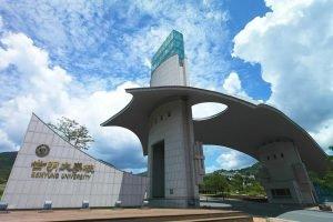 Du học Đại học Semyung Hàn Quốc