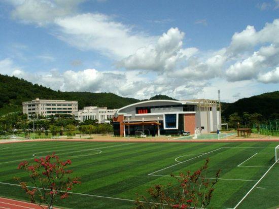 Khuôn viên Đại học Uiduk Hàn Quốc