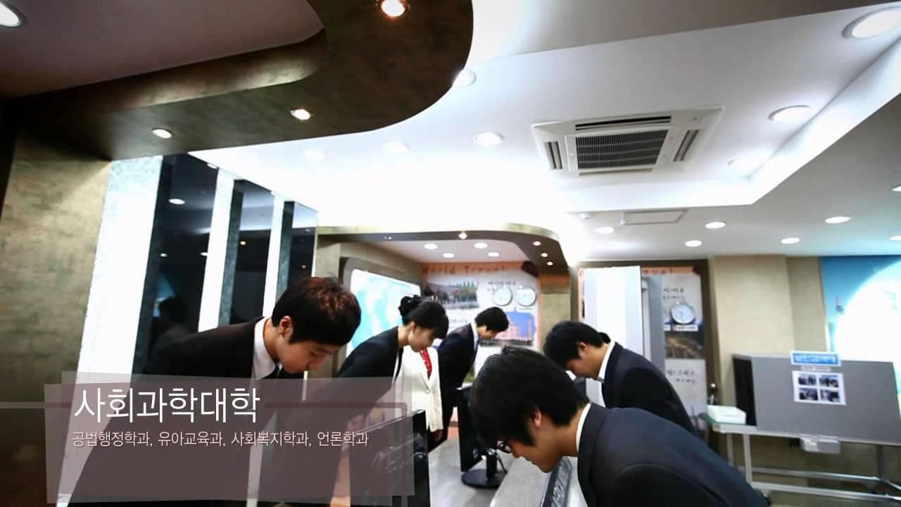 Du học nghề tại Đại học Shinhan Hàn Quốc