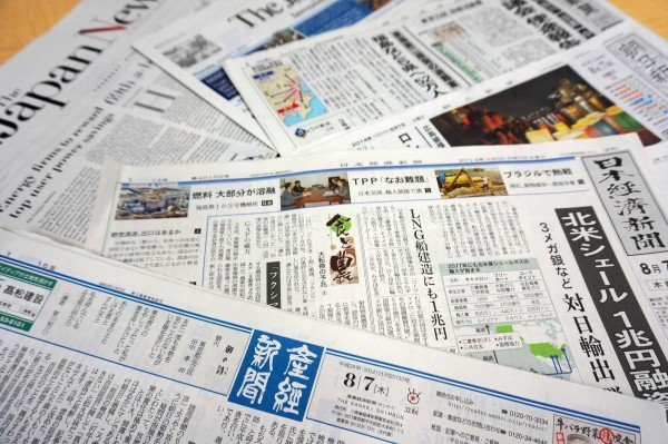 Du học Nhật Bản phát báo với học bổng Báo Yomiuri