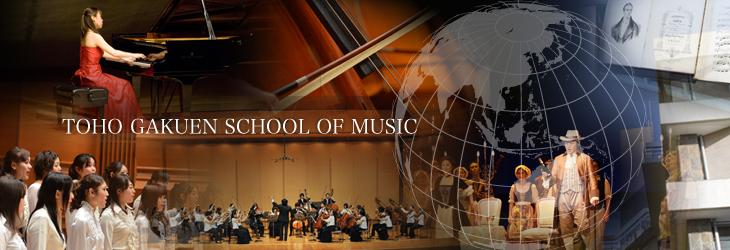 du học Nhật ngành âm nhạc Đại học Toho