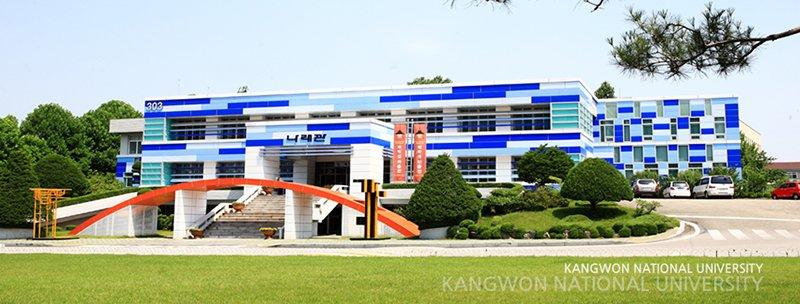 Khuôn viên Đại học KNU Hàn Quốc