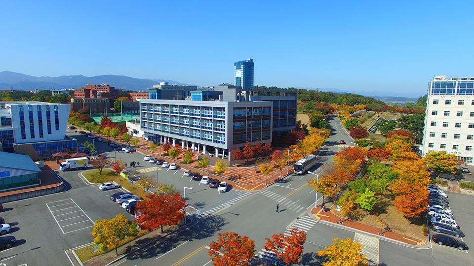 Khuôn viên Đại học Daegu Hàn Quốc