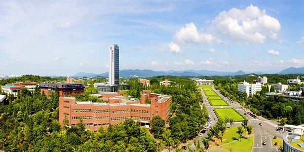 Khuôn viên Đại học Yeungnam Hàn Quốc
