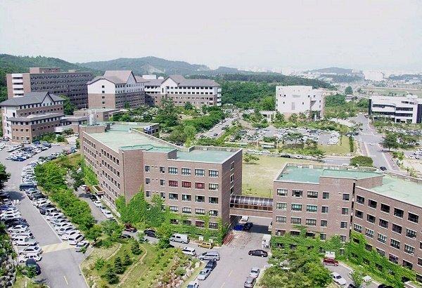 khuôn viên Đại học Honam Hàn Quốc