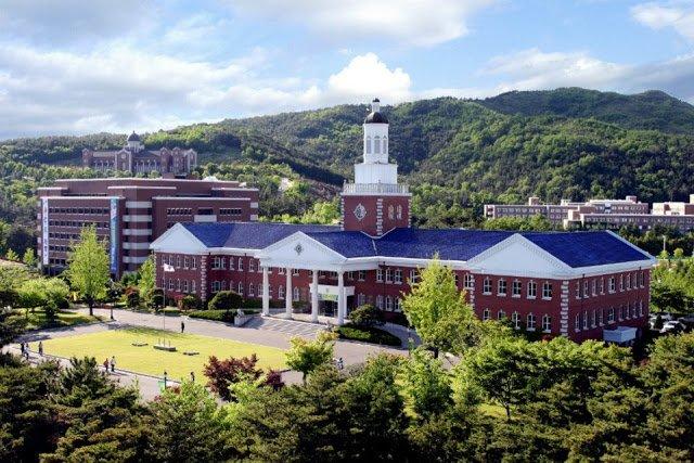 Khuôn viên Đại học Keimyung Hàn Quốc