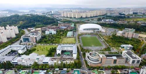 Không viên Đại học Nambu Hàn Quốc