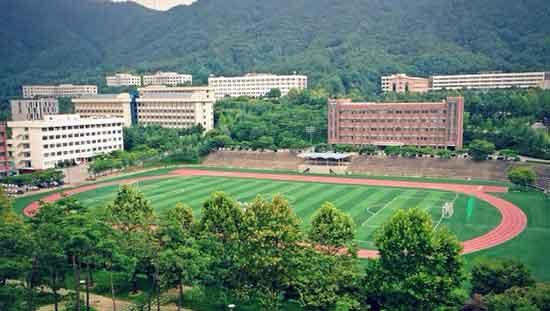 Khuôn viên Đại học Semyung Hàn Quốc